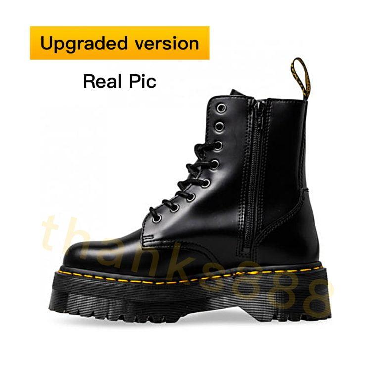 Nyx Boots